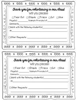 {FREEBIE!} Classroom Volunteer Instruction Request Sheets