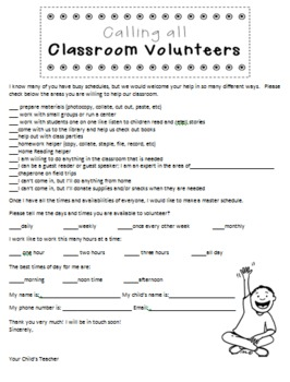 Classroom Volunteer Interest Letter {Help Wanted!}