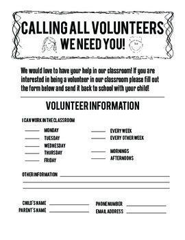 Classroom Volunteer Letter - Help Wanted!