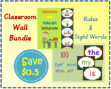 Classroom Wall Bundle