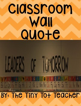 Classroom Wall Quote