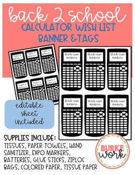 Classroom Wish List Banner and Tags: Calculator Edition