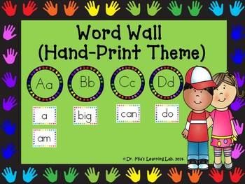 Classroom Word Wall Resource (Handprint Theme)