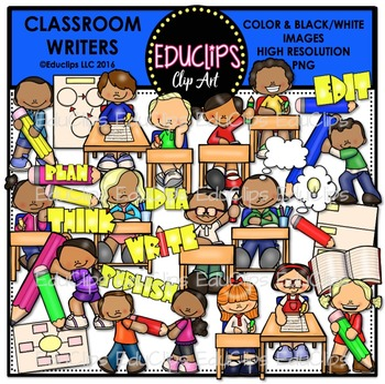 Classroom Writers Clip Art Bundle