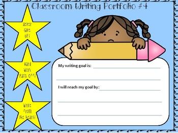 Classroom Writing Portfolio Bundle