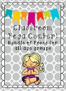 Classroom Yoga Center Bundle