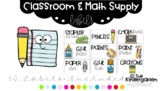 Classroom and Math Supply Labels