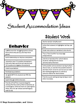 Classroom and Student Accommodations Lists