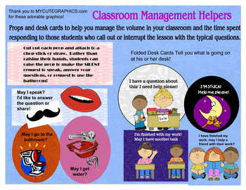 Classroom behavior management tools and props