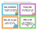 Classroom management: Positive Rewards Coupons / Passes (with graphics)