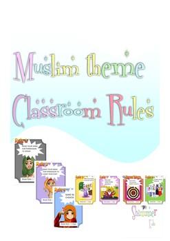 Classroom management rules decor Muslim theme