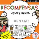 Classroom reward coupons/ clase LD Tema Jungla