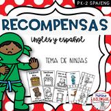 Classroom reward coupons/ clase LD Tema Ninja