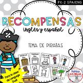 Classroom reward coupons/ clase LD Tema Piratas
