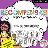 Classroom reward coupons/ clase LD Tema Supehéroes