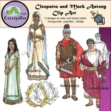 Cleopatra, Mark Antony, Arsinoe, and Julius Caesar Clip Art