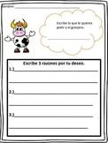 Clic Clac Mu Graphic Organizer and Writing Worksheet Bilingual