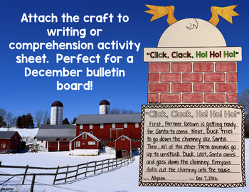 Click Clack Ho! Ho! Ho! Writing & Language Arts Craftivity