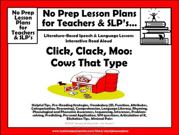 Interactive Guided Reading Lesson Plan: Click Clack Moo-Cow That Type