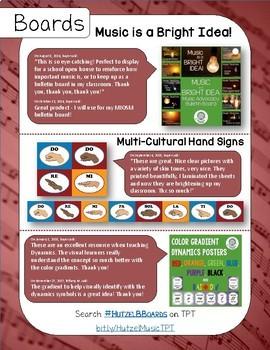 Clickable Product Catalog ~ Hutzel House of Music