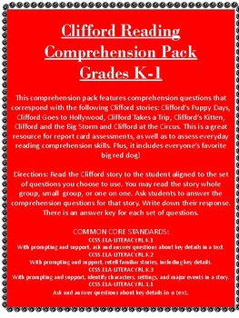 Clifford Reading Comprehension Pack Grades K-1