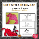 """Literacy and Math Center Activities based on the book, """"Clifford's Halloween"""""""