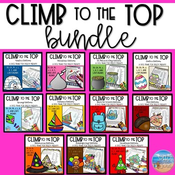 Climb to the Top Articulation Bundle