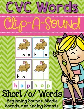 Clip-A-Sound CVC Words {Short o}