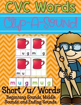 Clip-A-Sound CVC Words {Short u}