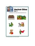 Clip Art Ancient China Set 1