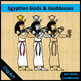 Clip Art: Ancient Egyptian Gods and Goddesses