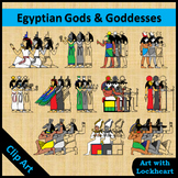 Clip Art: Ancient Egyptian Gods and Goddesses
