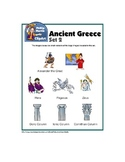 Clip Art Ancient Greece Set 2- Includes Greek Mythology