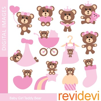 Clip Art: Baby pink girly teddy bear