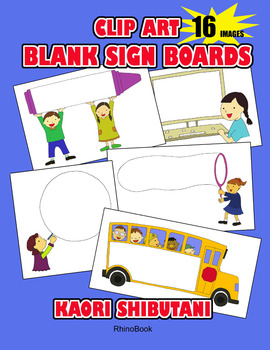 Clip Art: Blank Sign Boards