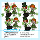 Clip Art Collection - Count 1 to 10 with the Saint Patrick's Day Elves