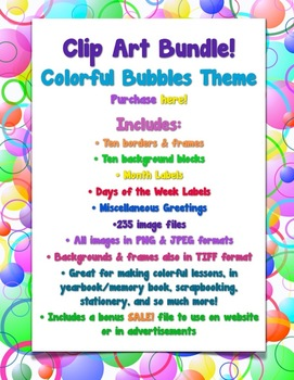 Clip Art Colorful Bubbles Package for Commercial Use