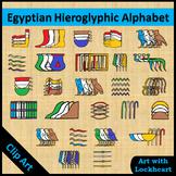 Clip Art: Egyptian Hieroglyphic Alphabet
