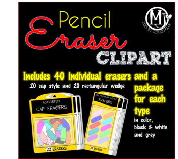 Clip Art - Erasers