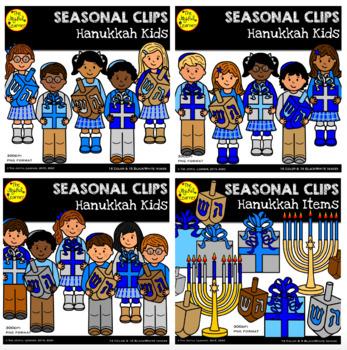 Clip Art: Hanukkah Kids