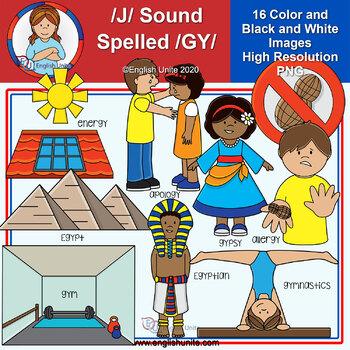 Clip Art - J Sound Spelled GY (Soft G)