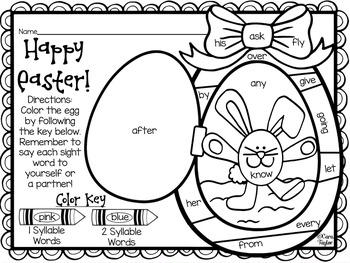 Clip Art~ Mystery Easter Eggs