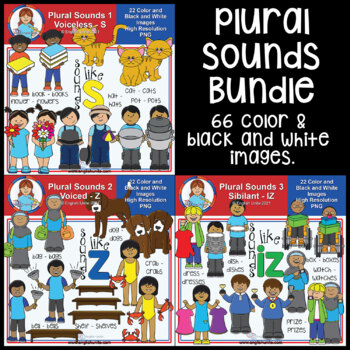 Clip Art - Plural Sounds Bundle