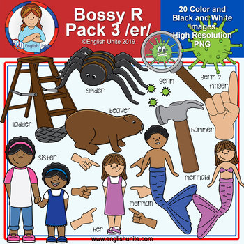 Clip Art - R Controlled Vowels - Bossy R Pack 3 (ER)
