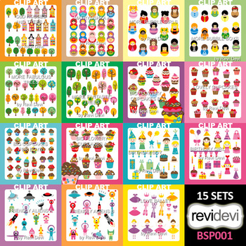 Clip Art Special Bundle (cupcakes, trees, birthday, kids clipart)