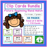 Clip Cards: Beginning Blends & Digraphs (BUNDLE)