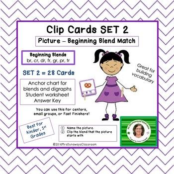 Clip Cards: Beginning Blends & Digraphs (Set 2)