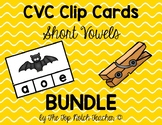 Clip Cards CVC Short Vowels BUNDLE with NO PREP worksheets!