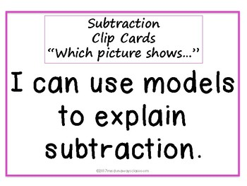 Clip Cards: Subtraction (which picture shows...)