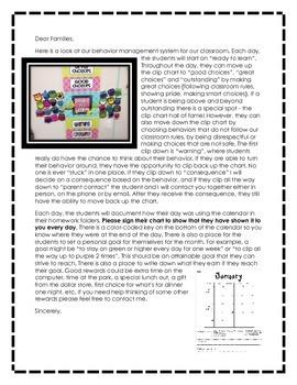 Clip Chart Calendar and Parent Letter - with goals